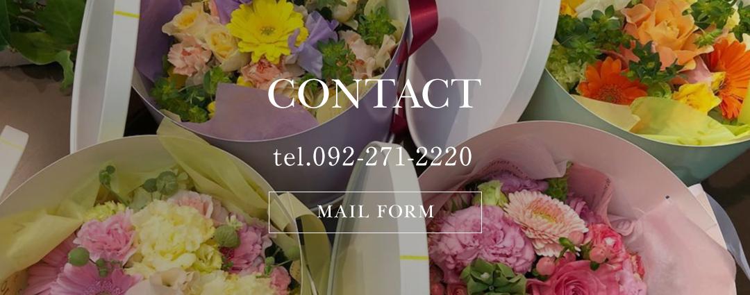 お問い合わせ TEL:092−271−2220